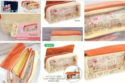 牛牛ㄉ媽*日本進口正版商品㊣角落生物筆袋 San-X Sumiko Gouge 角落生物小夥伴收納包 化妝包 房屋造型半透明款