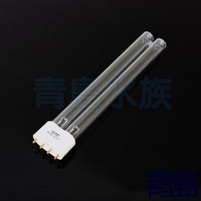 B。。。青島水族。。。UV-C UVC 殺菌 PL 燈管 貝立海可用==傳統式(4P)18W