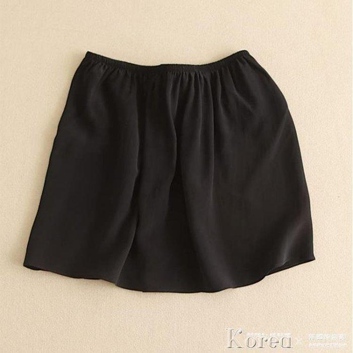 襯裙 真絲打底裙女夏季薄款透氣 防走光內搭裙安全襯裙桑蠶絲A字半身裙