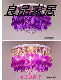 【易生發商行】簡約時尚貝殼水晶燈/白色...