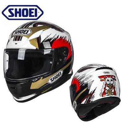頭盔日本進口SHOEI摩托車頭盔Z7招財貓電源仙鶴黑螞蟻馬奎斯男女全盔
