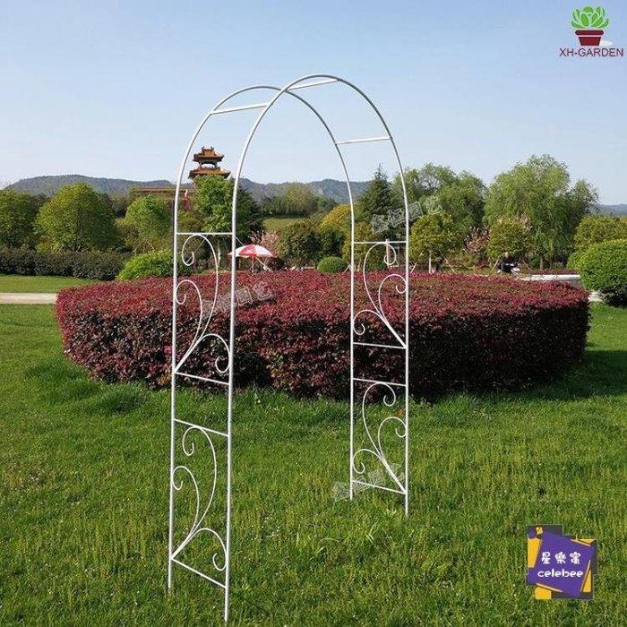 爬藤架 鐵藝花園月季鐵線蓮植物拱門爬藤歐式花架陽台拱門花架爬藤架