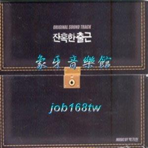 【象牙音樂】韓國電影原聲帶-- 綁架訓練  A Cruel Attendance OST
