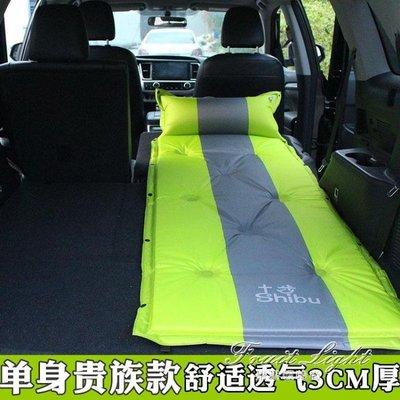充氣床 汽自動車載充氣床車震床墊SUV後備箱專用旅行床轎車後排通用睡墊 NMS