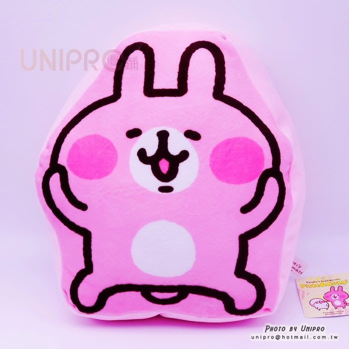【UNIPRO】Kanahei 卡娜赫拉的小動物 粉紅兔兔 28公分 QQ彈力 抱枕 午安枕 靠枕 禮物 三貝多正版