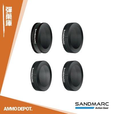 【AMMO DEPOT.】 SANDMARC DJI Mavic Air 空拍機 ND 減光鏡 濾鏡 套組 SM-268