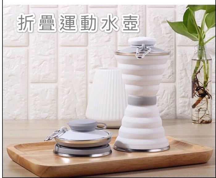 硅膠可摺疊運動水壺 旅行折疊水壺 折疊水杯 500ml