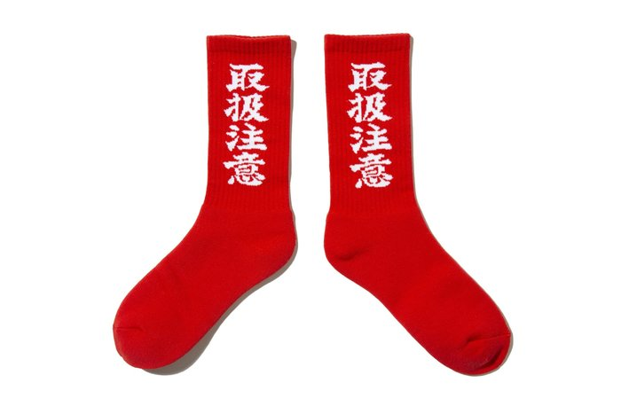 "[ LAB Taipei ] BlackEyePatch ""HANDLE WITH CARE SOCKS""(Red)"