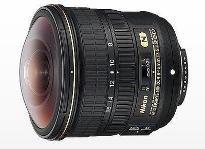【日產旗艦】Nikon AF-S Fisheye NIKKOR 8-15mm F3.5-4.5E ED 魚眼 平行輸入