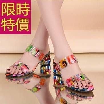 女款低跟拖鞋可愛-華麗休閒夏季透氣女涼鞋子1色54l61[獨家進口][巴黎精品]