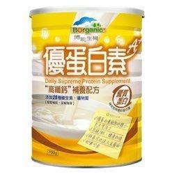 6罐本島免運!)博能生機 優蛋白素A+高纖鈣補養配方 700 公克/罐 奶素可食