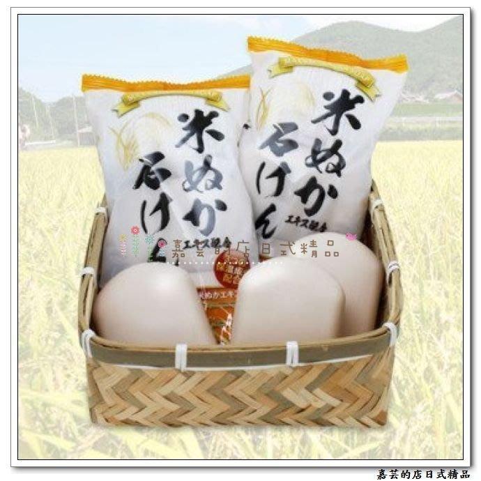 嘉芸的店 日本製竹炭皂(三入)日本進口 日本製 沐浴 洗臉 香皂 肥皂 竹炭#341 米糠#776 #綠茶721