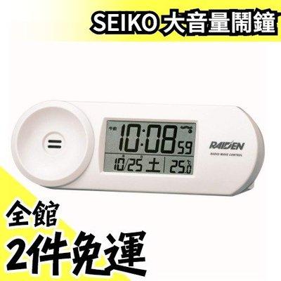 空運 日本SEIKO 精工 NR532W 大音量鬧鐘 鬧鐘 溫度 濕度 日期【水貨碼頭】