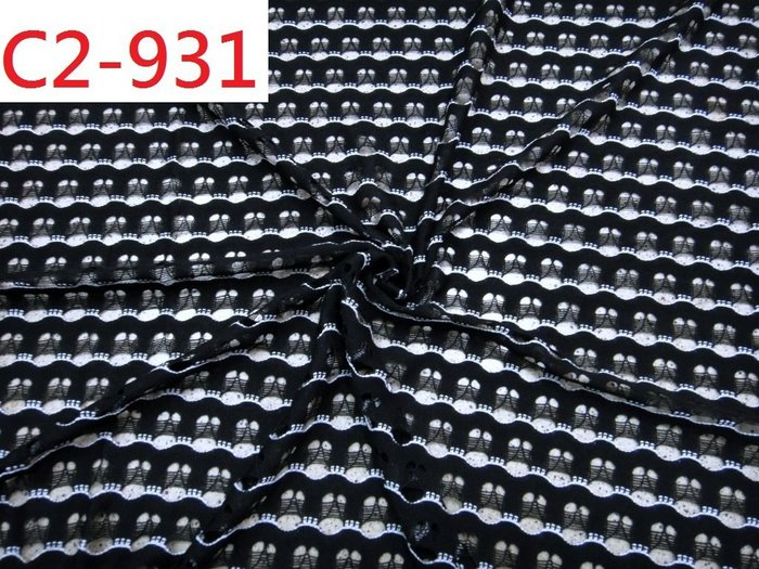 (特價10呎200元) 布料布飾拼布批發零售【CANDY的家2館】精選布料C2-931彈性黑白針織洞洞網外罩單件料☆