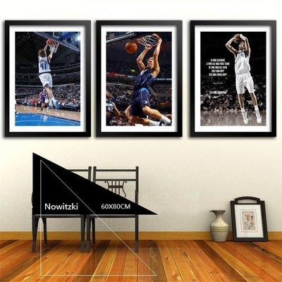C - R - A - Z - Y - T - O - W - N Nowitzki 諾威斯基 小牛隊 NBA籃球掛畫