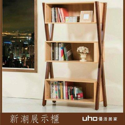 書櫃【UHO】新潮展示櫃 GL-G9050-2