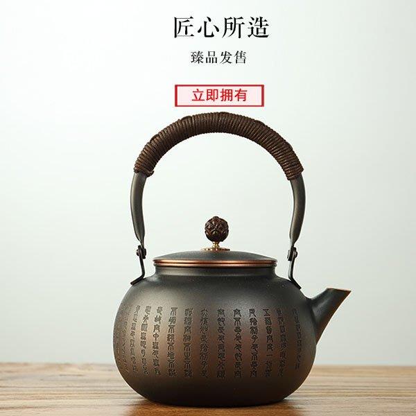 5Cgo【茗道】含稅會員有優惠 544529114256 手工純銅壺銅茶壺茶杯泡茶功夫茶心經壺大號燒水壺茶爐紫銅壺煮茶器