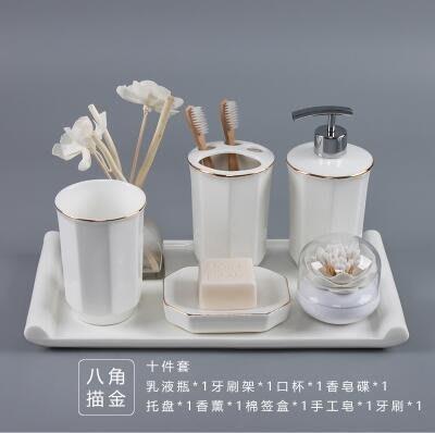 【優上】衛浴五件套陶瓷浴室洗漱套裝歐式...