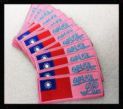 EmbroFami臂章家族 Osaka RUN 布章(二合一設計 台灣國旗+Osaka RUN) 5個 新北市