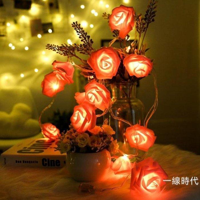 Led玫瑰花燈少女心浪漫房間裝飾布置燈串婚慶彩燈求婚表白道具 【優の館】