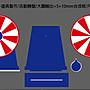 阿宗客製化3015-0131-轉轉樂/活動轉盤/輪盤/俄羅斯輪盤/大圖輸出+5+10mm合成板/尺寸60x80cm一座價