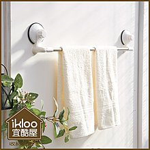 07/TACO無痕吸盤系列-不鏽鋼角落可用毛巾架/免鑽孔/可旋轉角落架/不鏽鋼架/吊桿/毛巾掛架