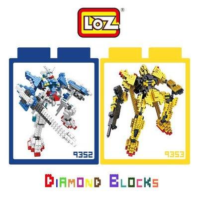*phone寶*LOZ 鑽石積木 9352 9353 機動戰士 藍白戰士 黃色戰士 機甲戰士 益智趣味 迷你積木