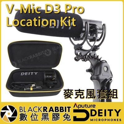 數位黑膠兔【 Aputure Deity V-Mic D3 Pro Location Kit 槍型 麥克風套組 】 防震