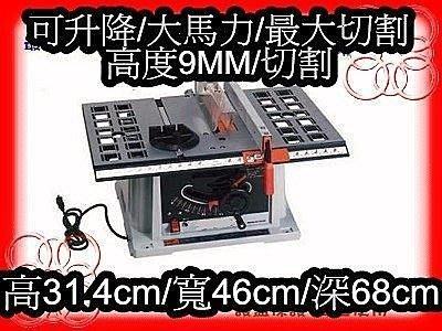 ㊣宇慶S舖㊣ KOSTA DELTA 10英吋桌上型圓鋸機 /可調角度/可升降/安全裝置/輕量級含鎢鋼鋸片