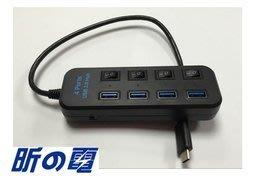 【勁昕科技】USB 3.1 Type-C轉四口3.0 HUB集線器 分線器 1拖4口擴展器/帶開關