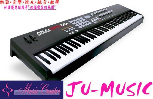 造韻樂器音響- JU-MUSIC - 鋼琴觸鍵 88Key 主控鍵盤 AKAI MPK88 MIDI鍵盤 原廠公司貨