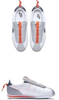 全新 NIKE X KENDRICK LAMAR CORTEZ BASIC SLIP AV2950-100 聯名