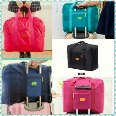 小p** 旅行防水折疊式 旅行箱 收納包 收納袋 衣服整理袋 旅行包 萬用包