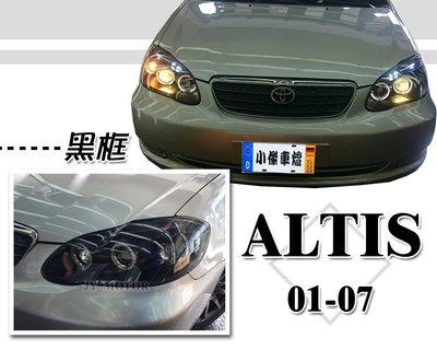 小傑車燈精品--全新 實車 ALTIS 2001 2002 2003年 9代 黑框款 燈眉型 光圈 魚眼LED 大燈