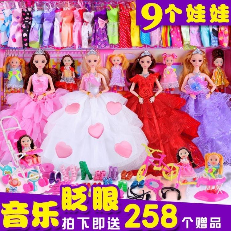 雙十二8折下殺依甜芭比娃娃套裝大禮盒女孩公主兒童玩具婚紗換裝洋娃娃別墅城堡