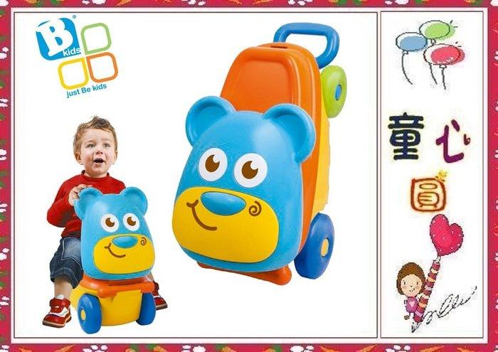 英國《Bkids》寶寶 拉桿行李座車 ◎童心玩具1館◎