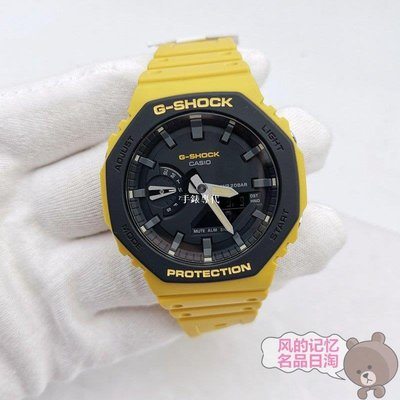 HG手錶代購~卡西歐手錶男G-SHOCK八角形時尚潮流運動錶GA-2100SU 2110SU-3A 9