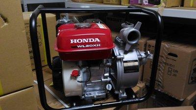 全新進口本田(HONDA)2英吋強力抽水機WL-20XH(免運費)~(原裝進口引擎)**HONDA台南維修中心**含稅