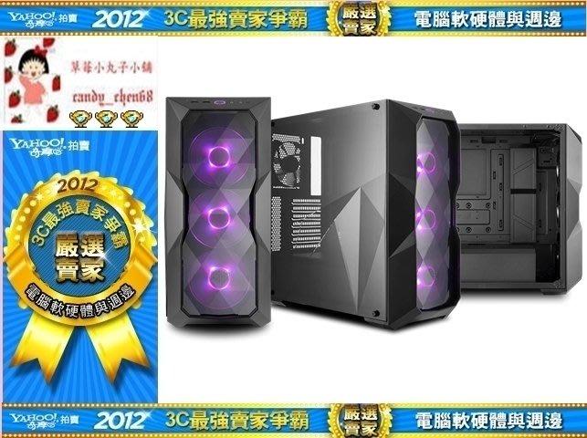 【35年連鎖老店】Cooler Master MASTERBOX TD500 電腦機殼有發票/內建3顆 RGB 風扇
