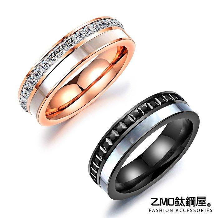 情侶對戒指 Z.MO鈦鋼屋 情侶戒指 水鑽婚戒 白鋼戒指 情人節禮物 生日禮物 可加購刻字【BKY596】單個價