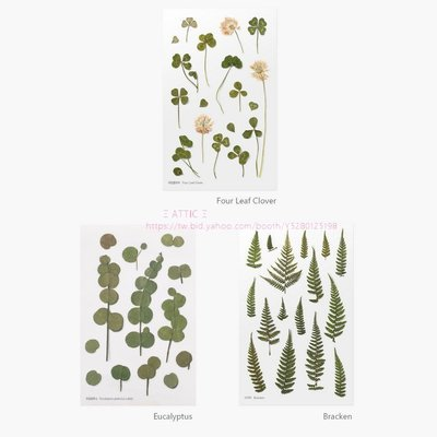 ❅PAVEE❅ 韓國appree~ Press Flower Sticker 壓花造型裝飾貼紙/日誌貼紙~葉子系列