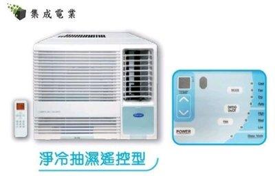 CARRIER開利CHK12ENE 1. 5匹環保雪種遙控窗口機 全新行貨 香港代理保養 包送貨連標準安裝
