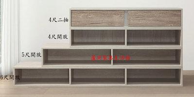 956L  莫德納4尺開放隔層櫃(台北縣市包送到府免運費)【蘆洲家具生活館-4】