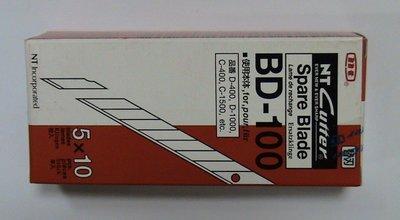 NT Cutter Spare Blade BD-100 美工刀片 30度斜角刀片☆☆特價30元☆☆
