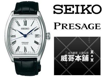 【威哥本舖】日本SEIKO全新原廠貨【附原廠盒】 SPB049J1 PRESAGE系列 琺瑯工藝機械錶 桃園市