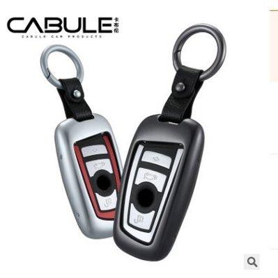 有車以後汽配~BMW F30 F31 F26 F82 F07 F10 F20 X4 寶馬 鋁合金鑰匙殼汽車鑰匙包鑰匙扣殼套