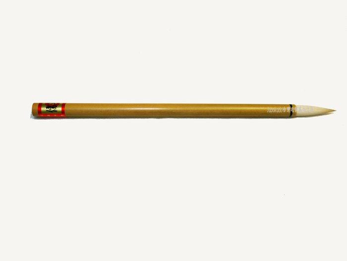 【JUBOKUDO台灣毛筆美術文房】 工筆畫用筆ㄧD002 染色用筆(較胖型,中)