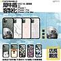 犀牛盾 MOD NX iphone 11 Por Max 獨家設計...