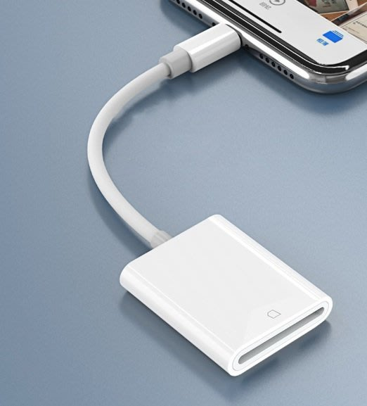 [巨蛋通] 蘋果專用 lightning轉SD讀卡器 SD記憶卡 支援ios12 可直接存取照片