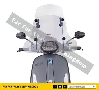 遠的要命偉士王國 Vespa PIAGGIO 衝刺 專用 FACO 燻黑 中風鏡 雙風鏡 義大利製
